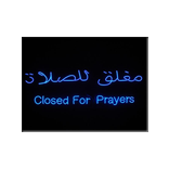 Closed For Prayers 1